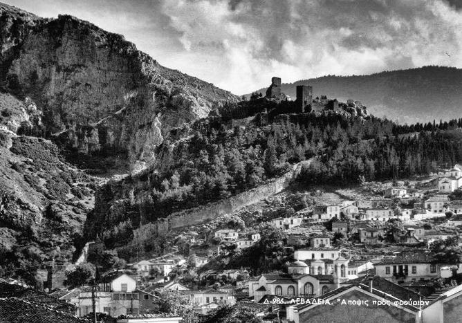 Ταβέρνα Ο Νώντας - Η ιστορία της πόλης μας. Φωτογραφία από το 1955