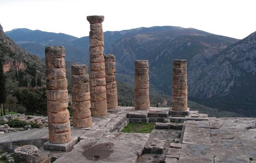 Δελφοί - Αρχαιολογικός Χώρος